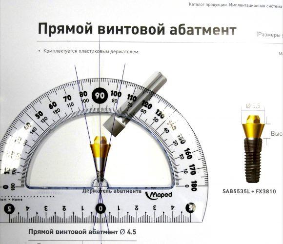 ugol-konusa-1