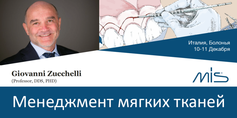 Giovanni_Zucchelli